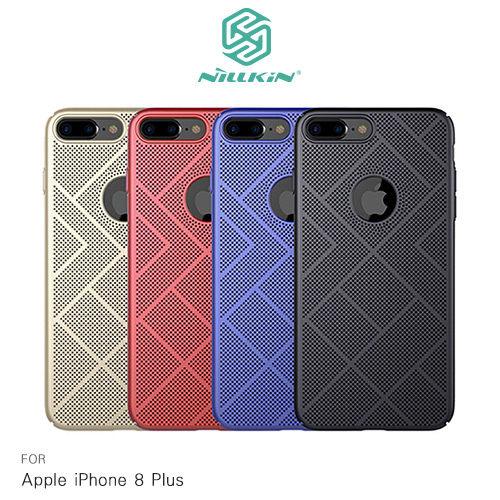 APPLEiPhone8Plus5.5吋立透散熱手機殼PC硬殼透氣保護殼手機殼硬殼背殼殼
