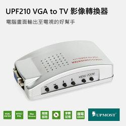 UPMOST登昌恆 UPF210 VGA to TV 影像轉換器  PC To TV/隨插即用/支援 MAC/Windows