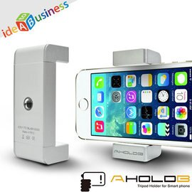【AtoB AB HOLDER2 愛拍架II —手機自拍專用雲台】iPhone5/4S/Samsung S4/紅米等智慧型手機都可以用 【風雅小舖】 - 限時優惠好康折扣