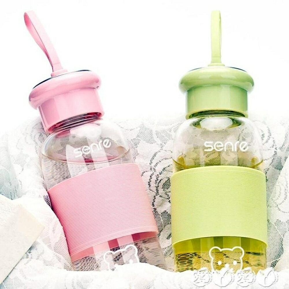 水壺 玻璃杯便攜 韓國 可愛杯子女學生韓版水杯水瓶創意茶杯清新隨手杯 愛丫愛丫 母親節禮物