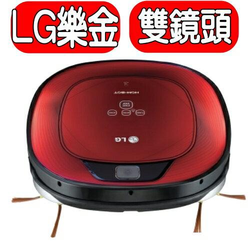 《特促可議價》LG樂金【VR64702LVM】雙眼小精靈掃地機器人