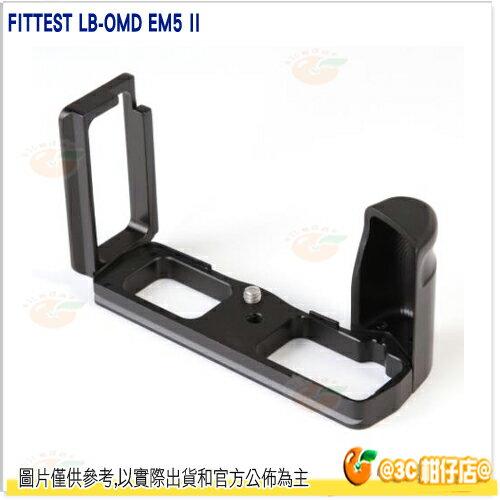 FITTEST LB-OMDEM5II 含握柄 OLYMPUS EM5II L型專用快拆板 豎拍板 金屬握把 直拍 手柄