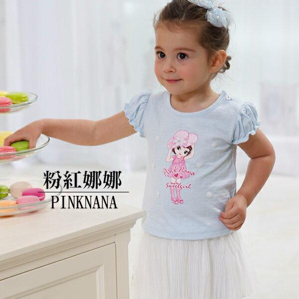 PINKNANA童裝 女童小童娜娜棉質提花上衣S33522