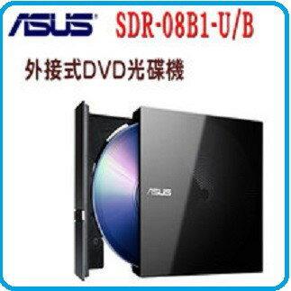 ASUS SDR-08B1-U/B 超薄光碟機