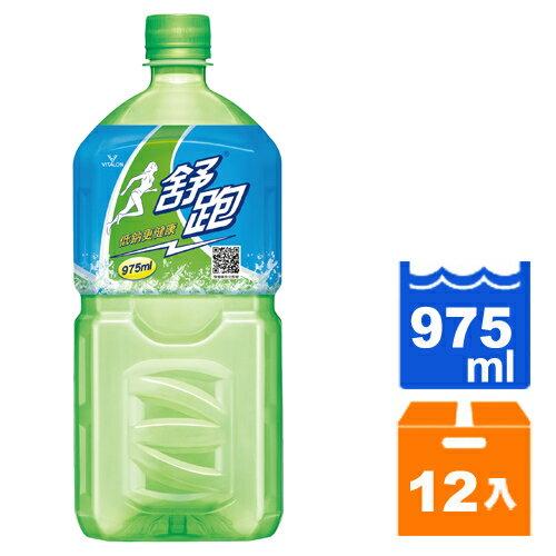 維他露 舒跑 運動飲料 975ml (12入)/箱