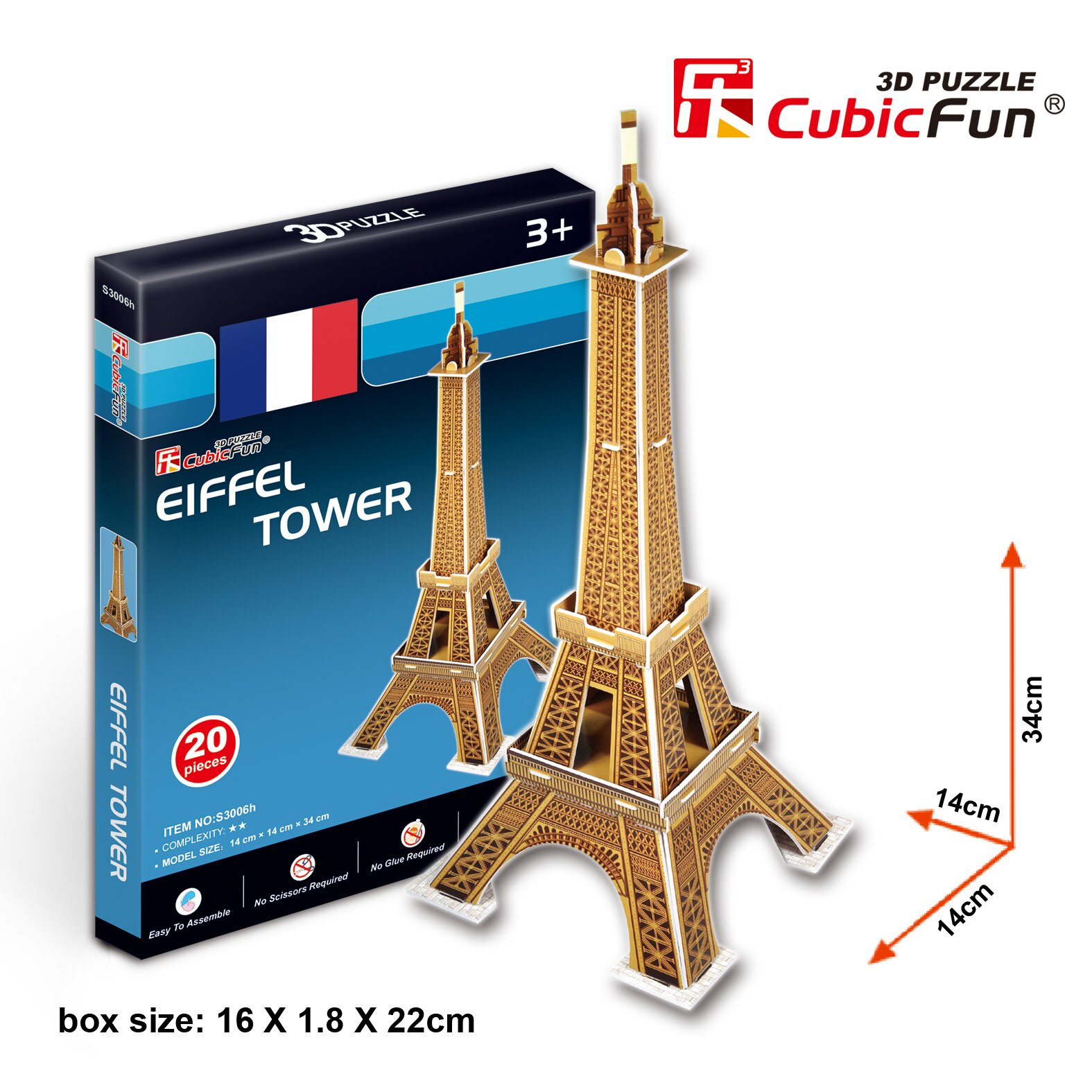 3D Puzzle 立體拼圖 - 迷你世界建築 【法國巴黎艾菲爾鐵塔】S3006 兒童級 20片