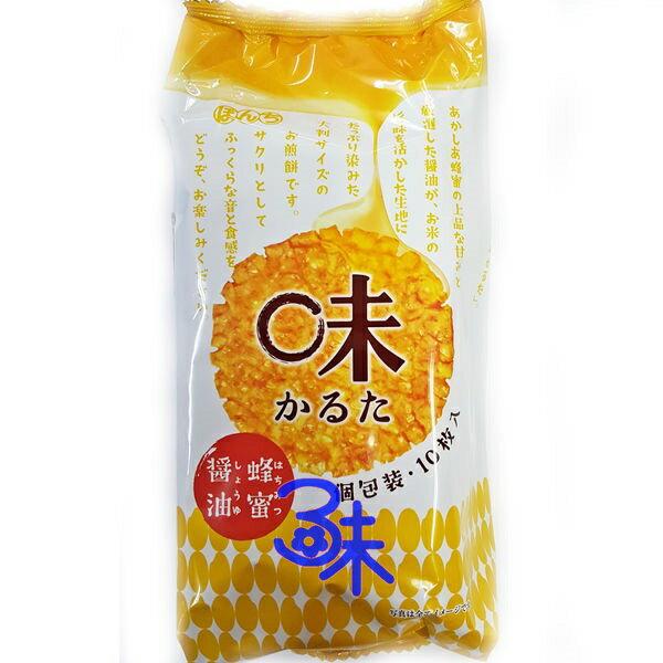 (日本) Bonchi  少爺邦知一枚揚米果-蜂蜜醬油 1包 211公克 特價 108 元【 4902450260514 】