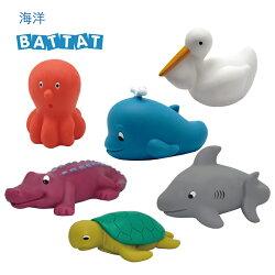 美國【B.Toys】洗澡玩具(海洋)-米菲寶貝