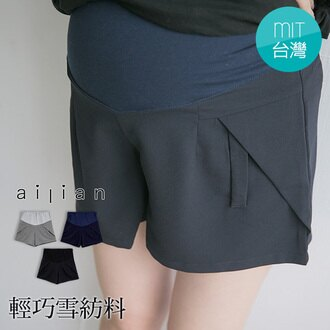 MIT 孕婦褲 車折造型口袋雪紡短褲 可調式腰圍 M-XL【R63858】愛戀小媽咪