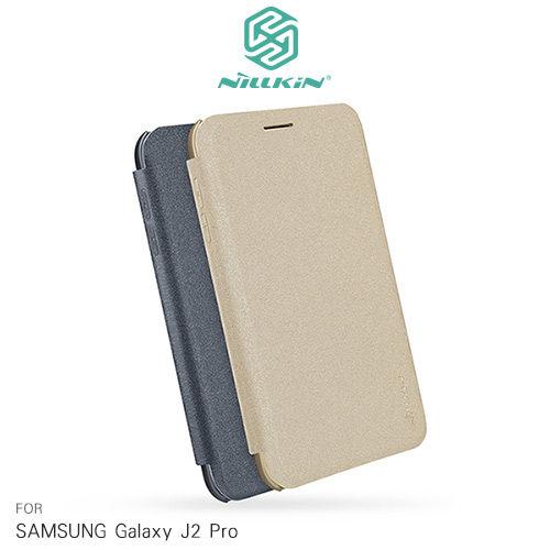 【微笑商城】SamsungGalaxyJ2ProNILLKIN星韻系列硬殼側翻皮套保護套手機套皮套