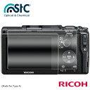 【STC】For RICOH GR / GR II 9H鋼化玻璃保護貼