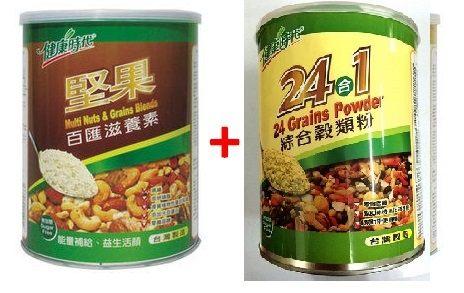 2罐特價 健康時代 堅果百匯滋養素+24合1綜合穀類粉(無糖)900g原價$720-特價$588 食品安全認證