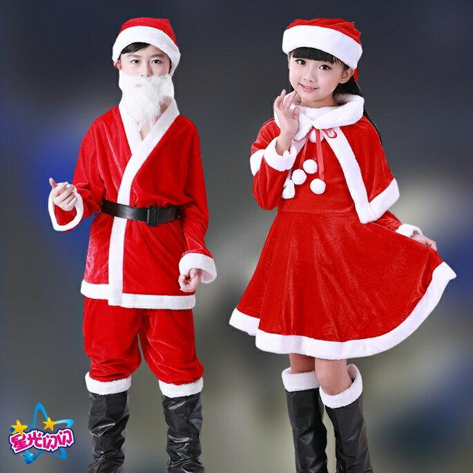 聖誕節衣服 聖誕節兒童服裝男女童表演金絲絨聖誕老人衣服 兒童聖誕老人服裝 【古斯拉】