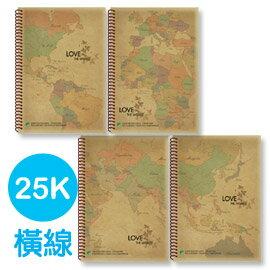 珠友 NB-18110-25 A5/25K 再生紙地圖牛皮線圈橫線筆記本/80張