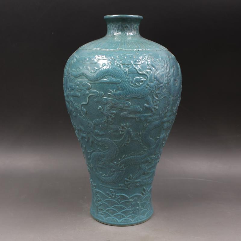 大清乾隆年制藍釉浮雕龍紋梅瓶 手工仿古老貨瓷器 家居古玩擺件1入