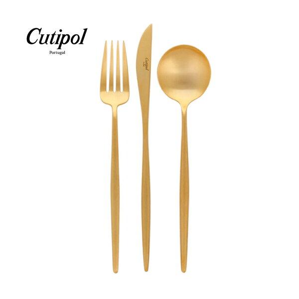 葡萄牙CutipolMOON系列個人餐具3件組-主餐刀+叉+匙(霧金)