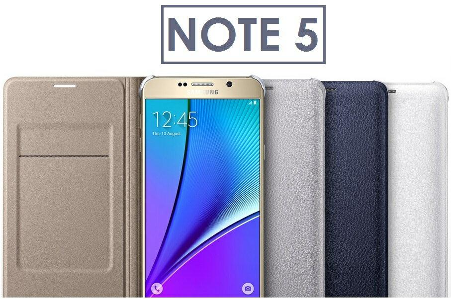 【原廠吊卡盒裝】三星 Samsung Galaxy Note5 (N9200) 原廠側翻頁式皮套F NOTE 5
