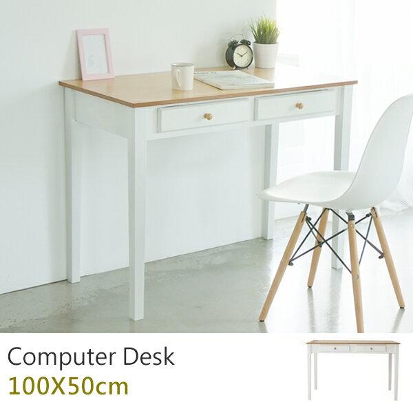 電腦桌 桌子 書桌【I0145】典雅雙抽100cm電腦桌 MIT台灣製 完美主義