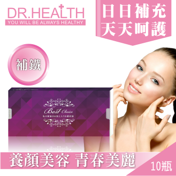《限時買5盒再送1盒》【DR.Health】愛爾活力補養液-補鐵 - 限時優惠好康折扣