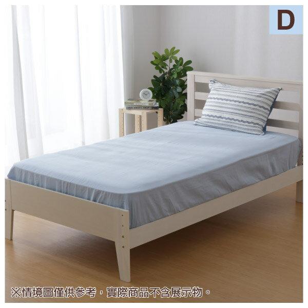 多種厚度對應純棉床包 ESPRIT 雙人 NITORI宜得利家居 0