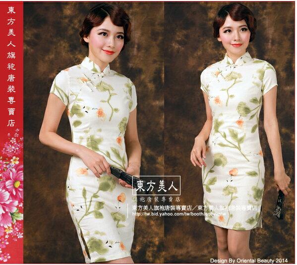 東方美人旗袍唐裝專賣店 花素。古色古香棉麻時尚短旗袍