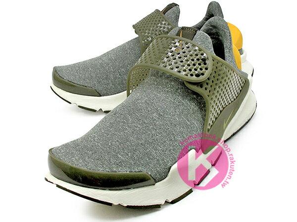 [24%OFF] 2017 NSW 藤原浩 提案設計 重新復刻 NIKE WMNS SOCK DART SE 女鞋 灰橄欖綠 慢跑鞋 HTM 襪子 FRAGMENT (862412-300) ! 1