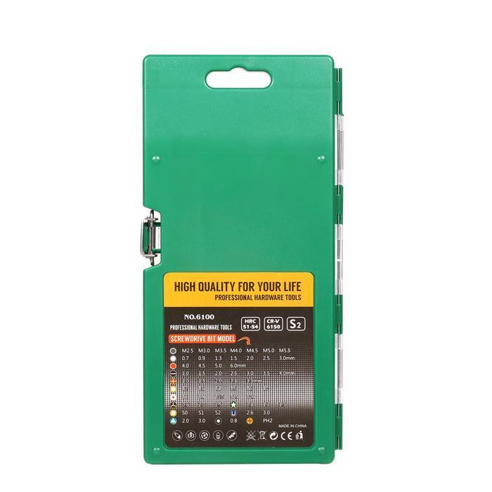60 in 1 Multi-purpose Precision Screwdriver Set Tweezer Cell Phone Repair Tool 1