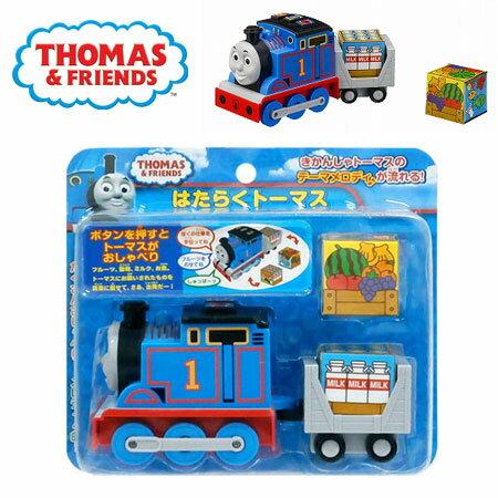 <br/><br/>  日貨 尾上萬 湯瑪士火車玩具 玩具 THOMAS 小火車 ONOEMAN【B061575】<br/><br/>