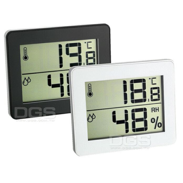 TFA 數字式最高最低溫濕度計 Hi/Lo Memory Thermo-Hygrometer