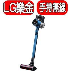 可議價★快速出貨★LG樂金【A9DDFLOOR】 藍色 手持無線吸塵器