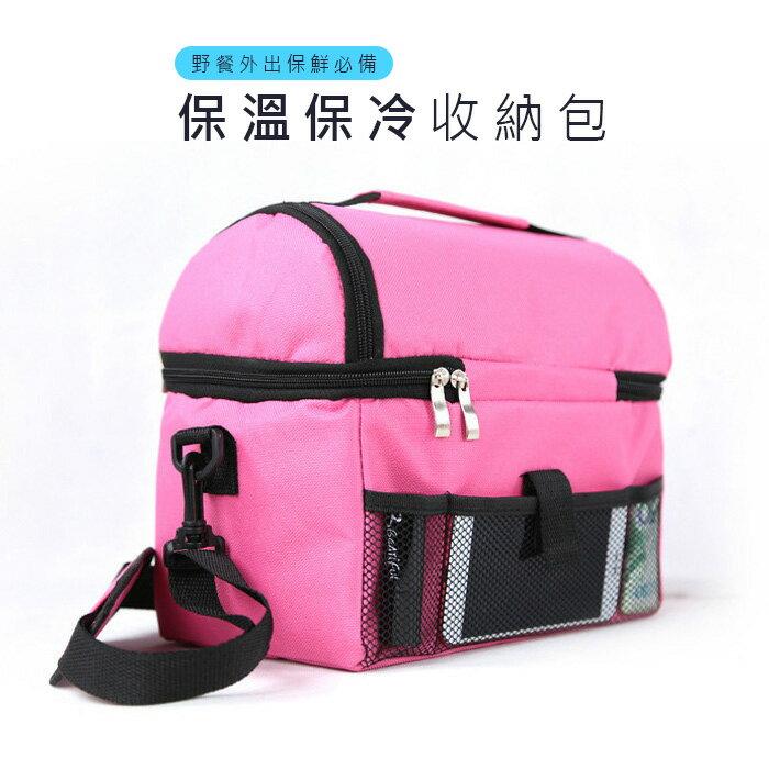 【酷創意】保溫保冷收納包 保鮮袋 保鮮背包 野餐包 (E406)