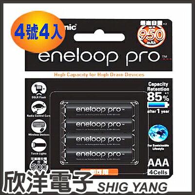 ※ 欣洋電子 ※ Panasonic低自放電4號鎳氫充電電池 4只裝(BK-4HCCE4BTW)日本製