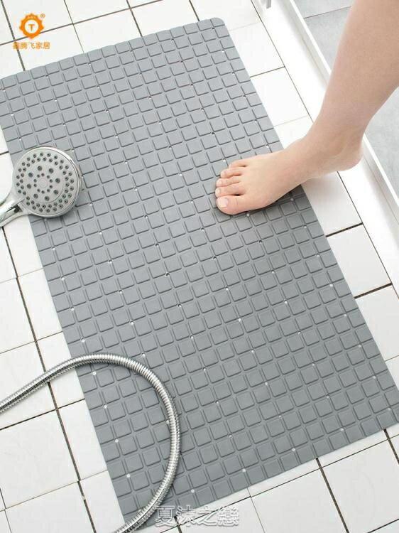 浴室防滑墊地墊淋浴洗澡浴缸隔水腳墊PVC衛生間廁所家用衛浴墊子yh