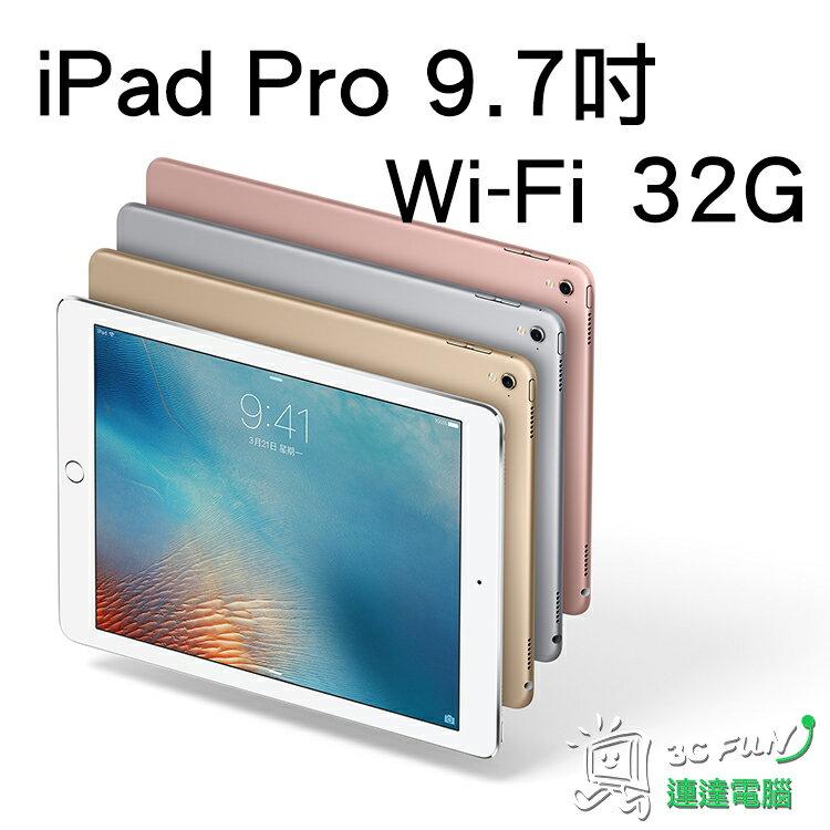 ★整點特賣★Apple 蘋果 iPad Pro 9.7吋 Wi-Fi 版 32GB 四色(銀色/太空灰/金色/玫瑰金)