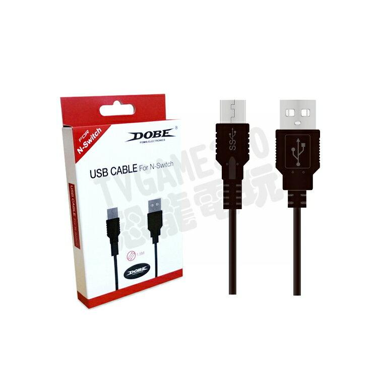 任天堂 Switch NS 副廠 DOBE 手把充電線 主機充電線 USB充電線 TYPE-C 1.5M【台中恐龍電玩】