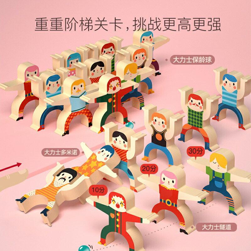 疊疊高積木 兒童玩具大力士疊疊樂積木早教桌面親子益智力開發平衡疊疊高游戲 【CM1913】