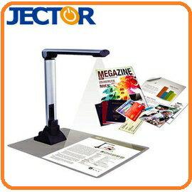 JECTOR CM-A4實物投影機 / 數位實物提示機(攝影機)