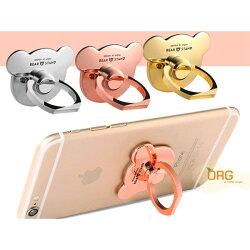 ORG《SD0582》金屬款~小熊 熊熊 手機 平板 指環 指環支架 指環扣 手機支架 6s iPhone7 索尼 三星