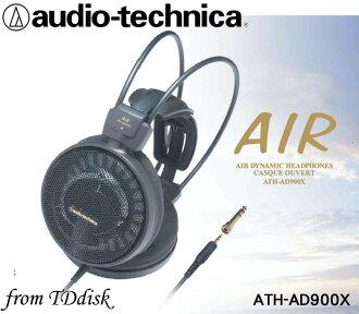 志達電子 ATH-AD900X 日本鐵三角 Audio-technica 開放耳罩式耳機 ATH-AD900新版上市
