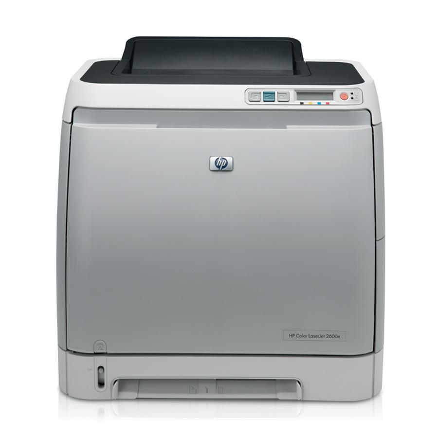 HP (Hewlett-Packard) LaserJet 2600n Color Laser Printer - 8ppm Black & Color, 16MB Memory, 250-Sheet 0