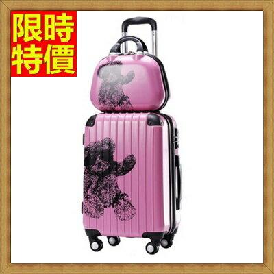 行李箱 拉桿箱 旅行子母箱-24吋頑皮熊可愛活力清新男女登機箱4色69p98【獨家進口】【米蘭精品】