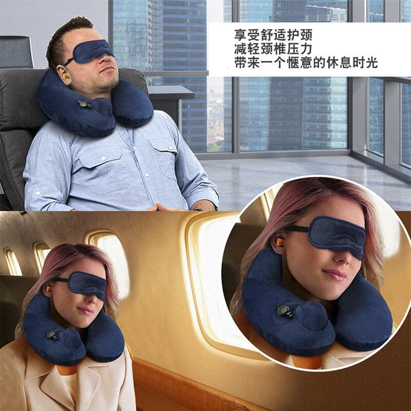 商旅寶按壓充氣枕戶外旅行枕護頸便攜U型枕頭辦公午