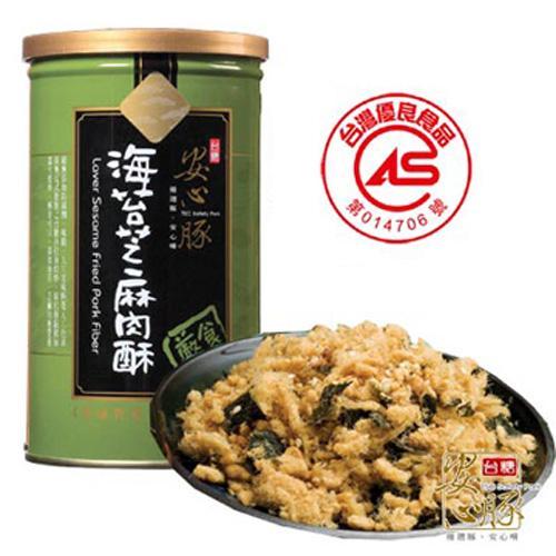 【台糖安心豚】海苔芝麻肉酥 - 限時優惠好康折扣