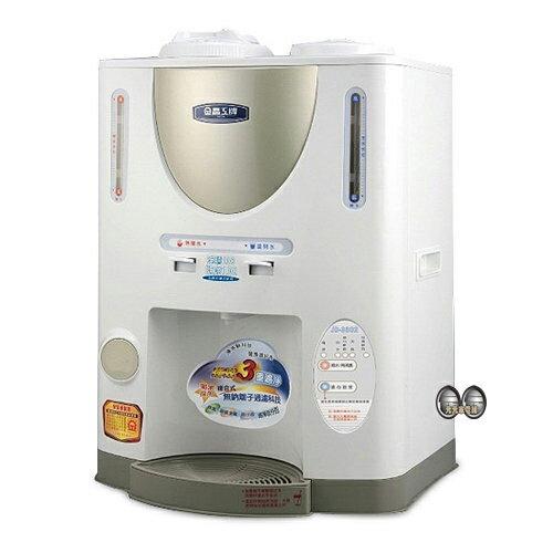 【晶工牌】10.5L自動補水溫熱開飲機 JD-3802