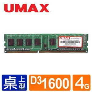 【綠蔭-免運】UMAXDDR316004GBRAM
