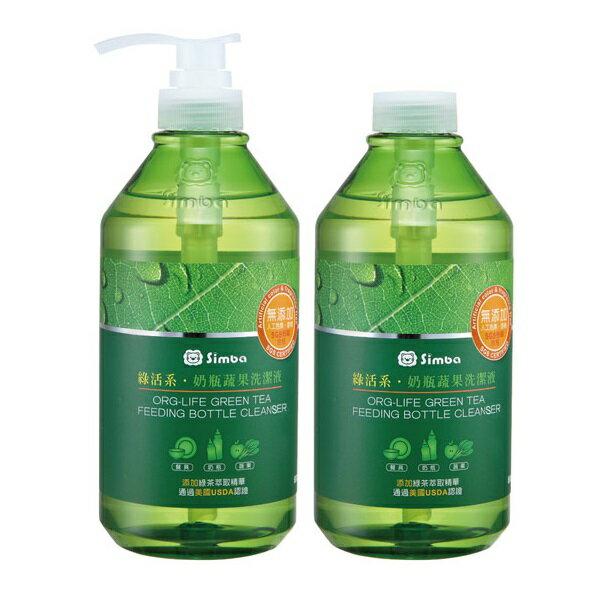 【組合包】台灣【Simba小獅王】綠活系奶瓶蔬果洗潔液800ml(2入)