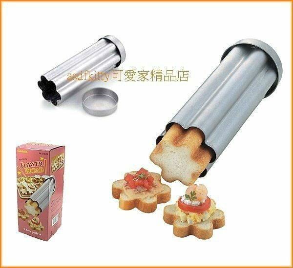 asdfkitty可愛家☆日本CAKELAND花朵長條麵包烤模型-切片宴會點心-日本製