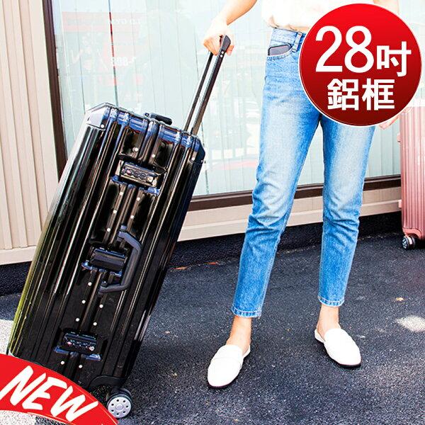 E&J【008019-02】MR.BOX艾夏系列(鋁框)28吋PC+ABS耐撞TSA海關密碼鎖行李箱旅行箱-黑色