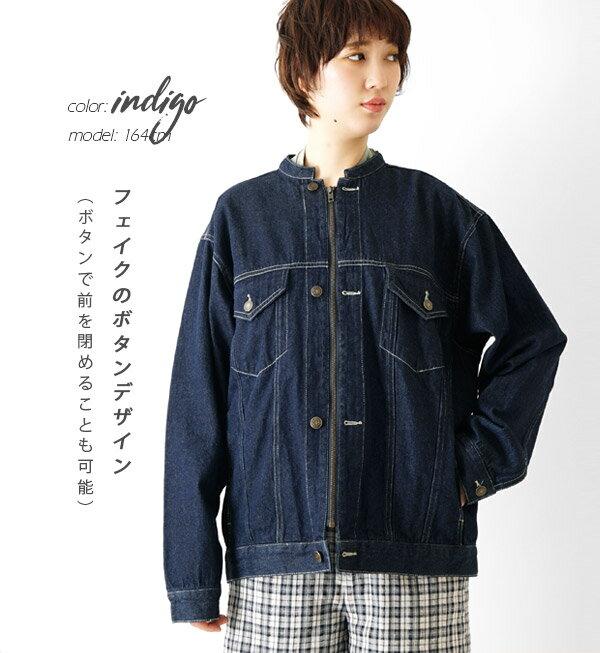 e-zakkamania / 率性牛仔外套 / 32617-1801243。2色。(4902)日本必買代購 / 日本樂天 5