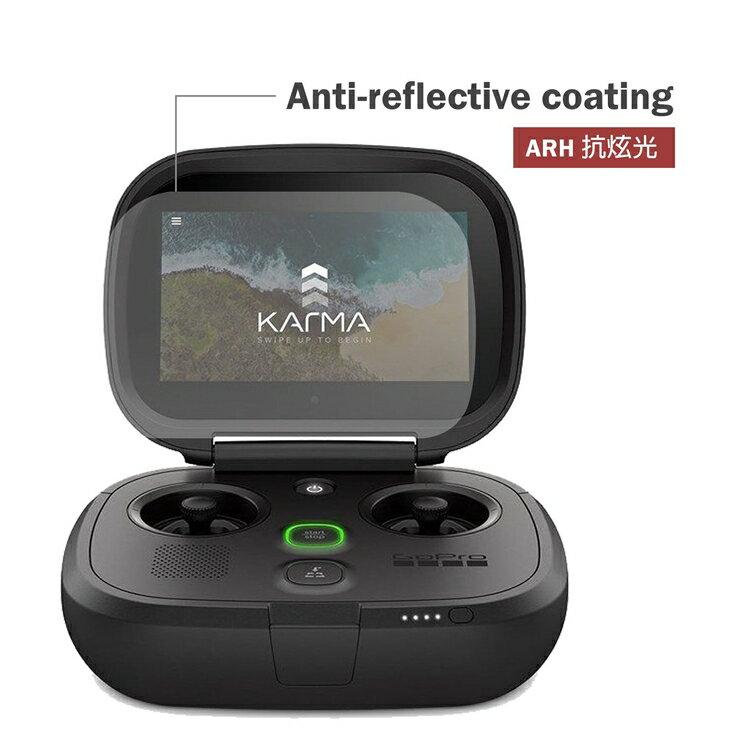 KARMA 獨家配件 Karma Controller 遙控器 保護貼 ARH 螢幕 保護貼